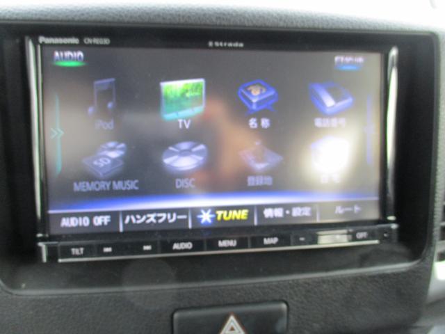 X デュアルブレーキS 外ナビTV ETC Bカメラ HID(7枚目)