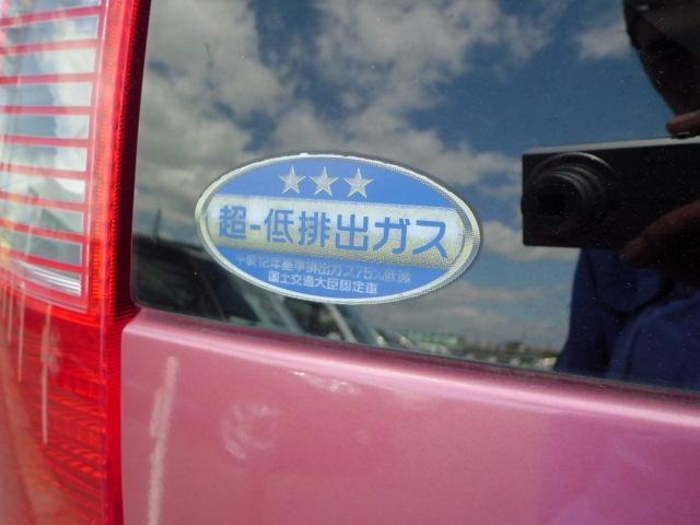 「三菱」「コルト」「コンパクトカー」「三重県」の中古車18