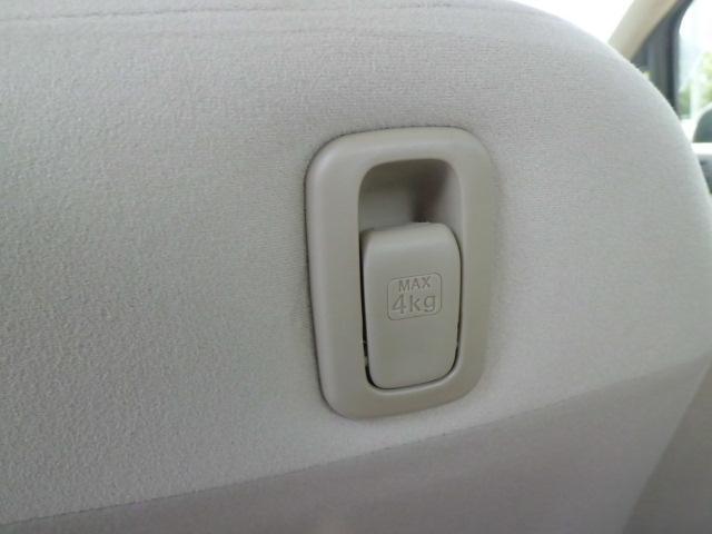 「三菱」「コルト」「コンパクトカー」「三重県」の中古車34