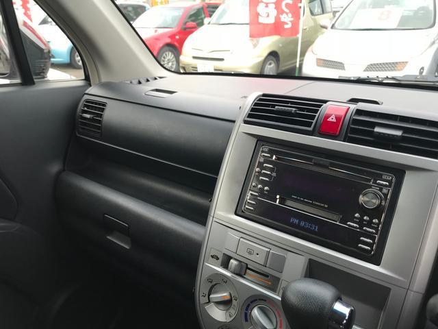 「ホンダ」「ゼスト」「コンパクトカー」「三重県」の中古車26