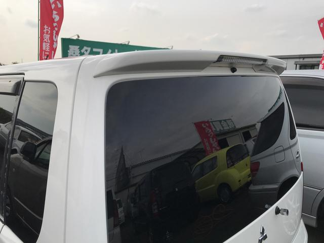 「三菱」「eKスポーツ」「コンパクトカー」「三重県」の中古車14