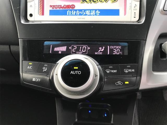 「トヨタ」「プリウスα」「ミニバン・ワンボックス」「三重県」の中古車30