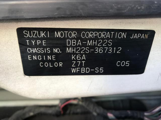 「スズキ」「ワゴンR」「コンパクトカー」「三重県」の中古車50
