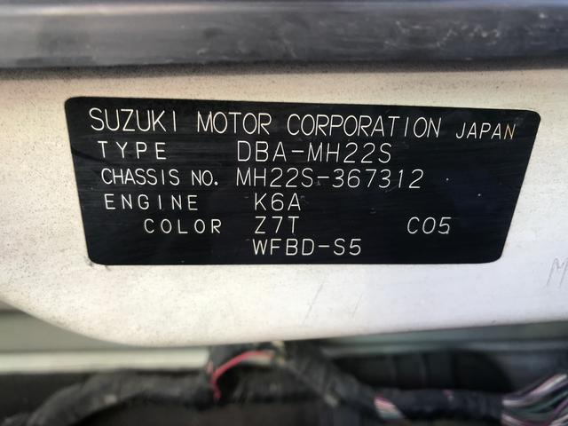 「スズキ」「ワゴンR」「コンパクトカー」「三重県」の中古車51