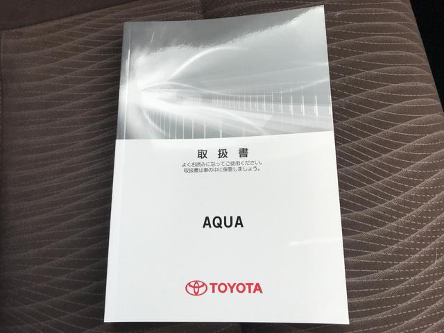 「トヨタ」「アクア」「コンパクトカー」「三重県」の中古車58