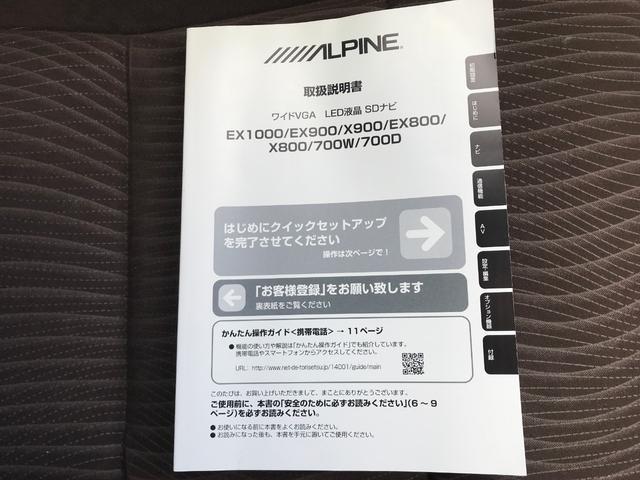 「トヨタ」「アクア」「コンパクトカー」「三重県」の中古車59