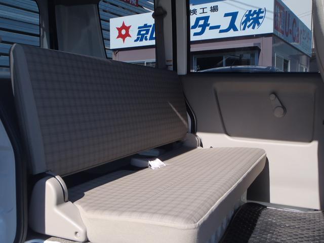 PA オートマ 1オーナー車 ETC ラジオ 集中ドアロック(19枚目)