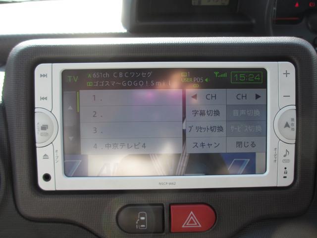 トヨタ ポルテ X メモリーナビ ワンセグ バックカメラ