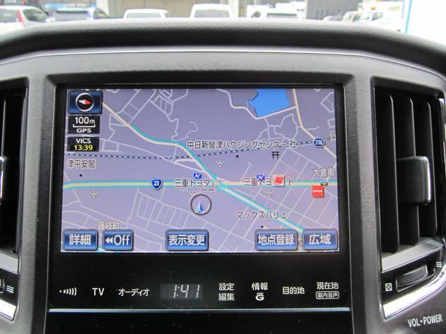 トヨタ クラウンハイブリッド アスリートS HDDナビ地デジ バックカメラ ETC