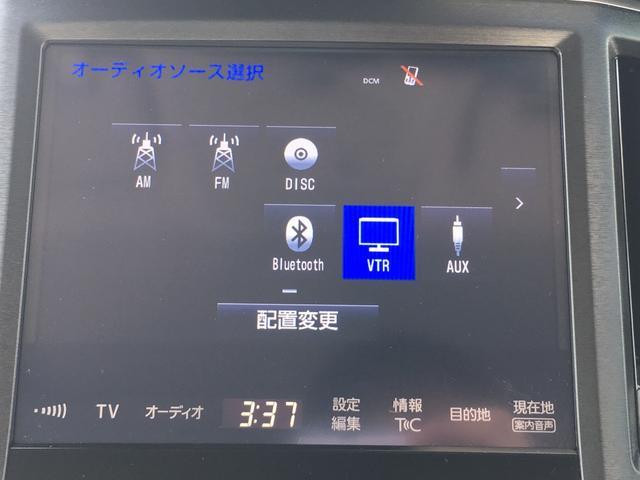 トヨタ クラウン アスリートS-T SDナビ地デジ サンルーフ Bカメラ