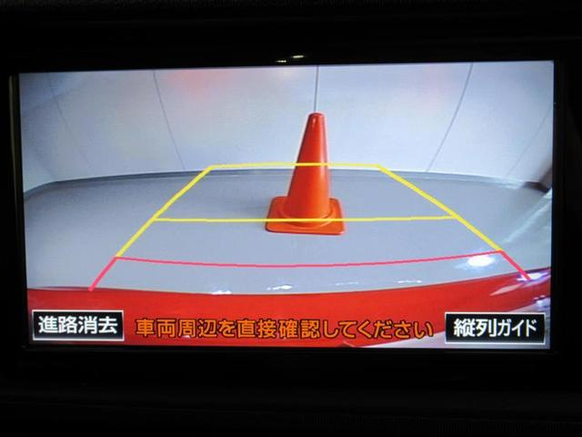 G ワンオーナー メモリーナビ ナビ&TV バックカメラ スマートキー ETC LEDヘッドランプ ハイブリッド アルミホイール 盗難防止装置 DVD再生 ミュージックプレイヤー接続可 横滑り防止機能(6枚目)