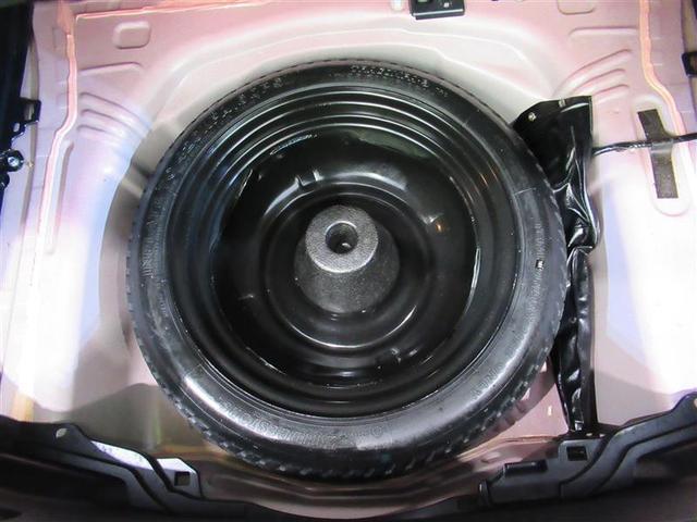 G ワンオーナー メモリーナビ ナビ&TV バックカメラ スマートキー ETC LEDヘッドランプ ハイブリッド アルミホイール 盗難防止装置 DVD再生 ミュージックプレイヤー接続可 横滑り防止機能(18枚目)