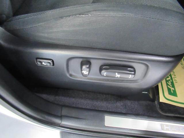 トヨタ ハリアー 240G プレミアムLパッケージ