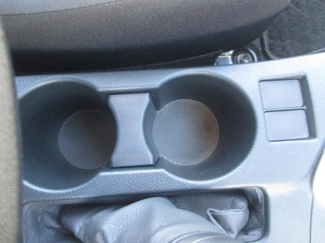150X Sパッケージ フルセグSDナビバックモニタ-(17枚目)