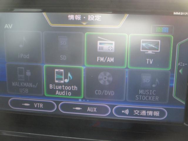 ボレロ Xベース フルセグSDナビバックモニタ- ETC(18枚目)