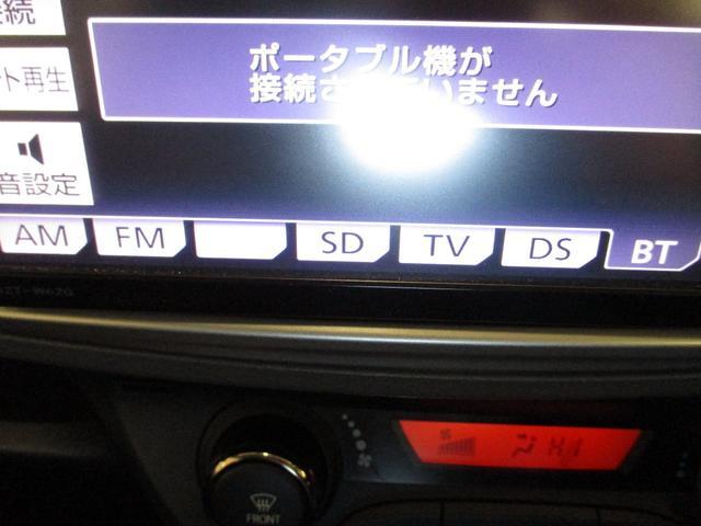 F スマイルエディション フルセグSDナビバックモニタ-(19枚目)