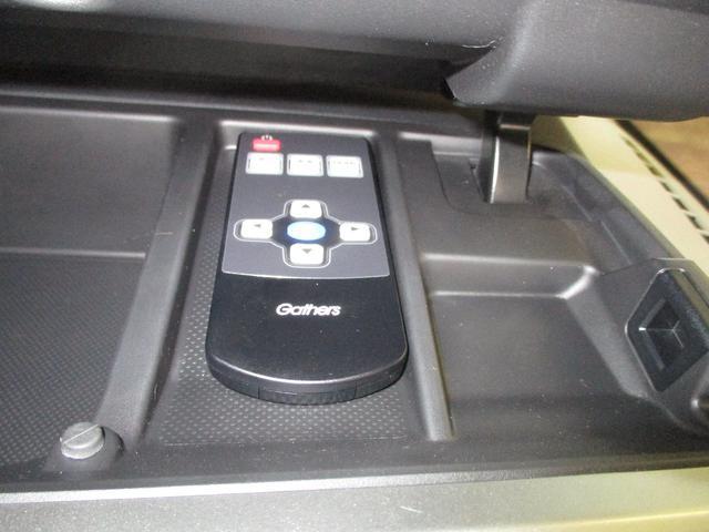 スパーダ ホンダセンシング SDナビ フルセグTV バックカメラ ETC Bluetooth 両側パワースライドドア LEDヘッドライト(22枚目)