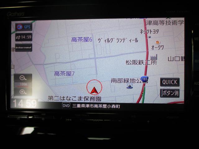 スパーダ ホンダセンシング SDナビ フルセグTV バックカメラ ETC Bluetooth 両側パワースライドドア LEDヘッドライト(23枚目)