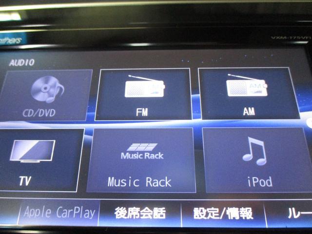 スパーダ ホンダセンシング SDナビ フルセグTV バックカメラ ETC Bluetooth 両側パワースライドドア LEDヘッドライト(24枚目)