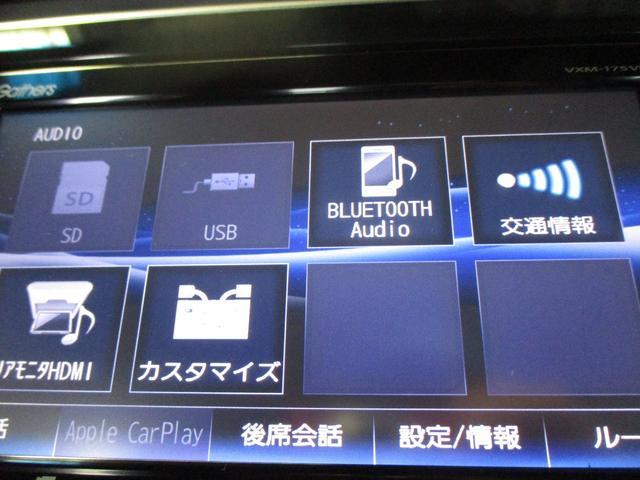 スパーダ ホンダセンシング SDナビ フルセグTV バックカメラ ETC Bluetooth 両側パワースライドドア LEDヘッドライト(25枚目)