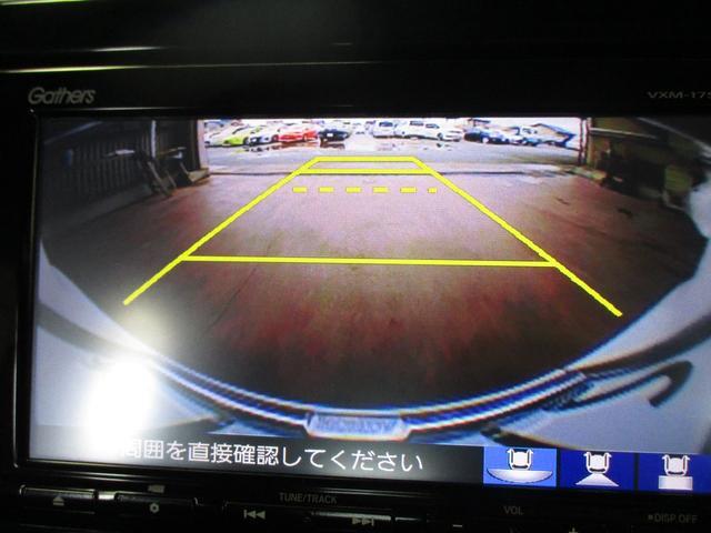 スパーダ ホンダセンシング SDナビ フルセグTV バックカメラ ETC Bluetooth 両側パワースライドドア LEDヘッドライト(26枚目)
