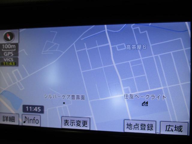 S フルセグTV付きSDナビバックモニター ETC スマートキー オートエアコン DVD再生 Bluetooth LEDヘッドライト(17枚目)