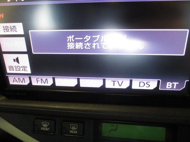 S フルセグTV付きSDナビバックモニター ETC スマートキー オートエアコン DVD再生 Bluetooth LEDヘッドライト(18枚目)
