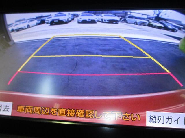 S フルセグTV付きSDナビバックモニター ETC スマートキー オートエアコン DVD再生 Bluetooth LEDヘッドライト(19枚目)