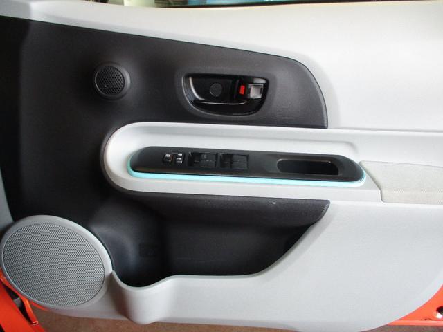 S フルセグTV付きSDナビバックモニター ETC スマートキー オートエアコン DVD再生 Bluetooth LEDヘッドライト(34枚目)