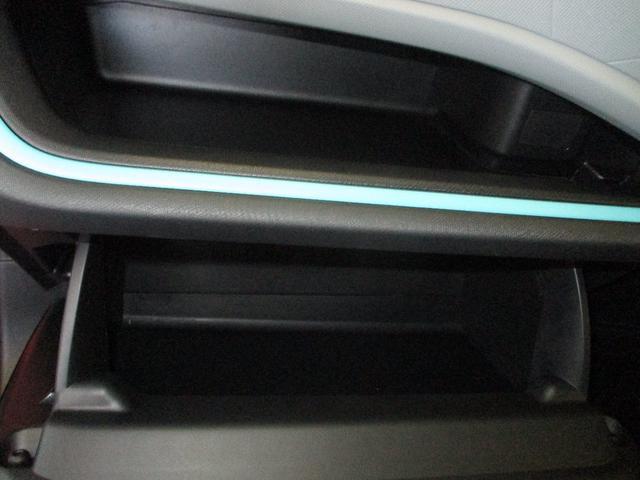 S フルセグTV付きSDナビバックモニター ETC スマートキー オートエアコン DVD再生 Bluetooth LEDヘッドライト(47枚目)