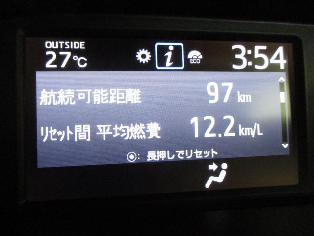 ZS 煌II フルエアロ スマートキー 両側電動スライドドア 純正アルミホイール トヨタセーフティーセンス インテリジェントクリアランスソナー フルフラット ウォークスルー LEDヘッドライト オートエアコン(19枚目)