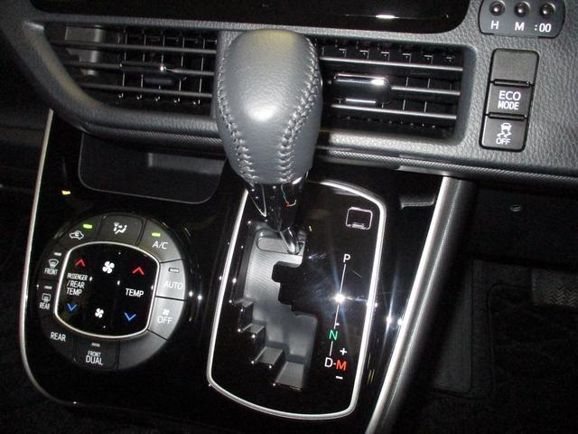 ZS 煌II フルエアロ スマートキー 両側電動スライドドア 純正アルミホイール トヨタセーフティーセンス インテリジェントクリアランスソナー フルフラット ウォークスルー LEDヘッドライト オートエアコン(24枚目)