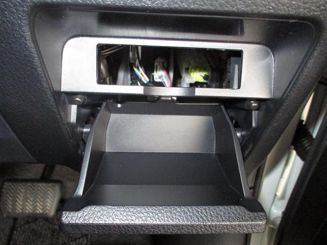 ZS 煌II フルエアロ スマートキー 両側電動スライドドア 純正アルミホイール トヨタセーフティーセンス インテリジェントクリアランスソナー フルフラット ウォークスルー LEDヘッドライト オートエアコン(34枚目)