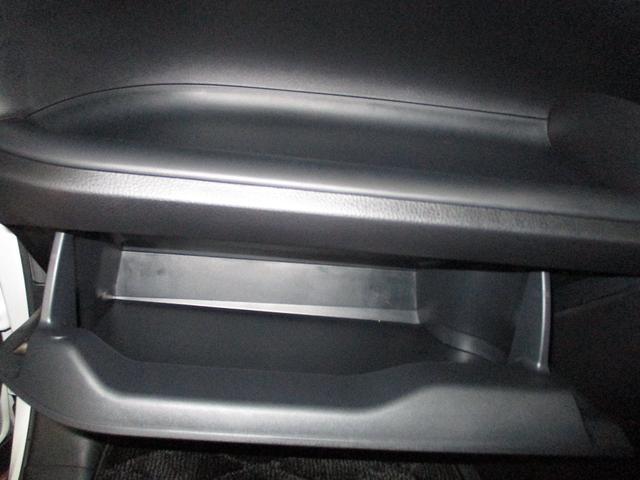 ZS 煌II フルエアロ スマートキー 両側電動スライドドア 純正アルミホイール トヨタセーフティーセンス インテリジェントクリアランスソナー フルフラット ウォークスルー LEDヘッドライト オートエアコン(54枚目)
