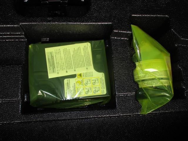Sツーリングセレクション フルセグTV付きSDナビバックモニター Bluetooth CDDVD再生 ETC スマートキー LEDヘッドライト 純正アルミホイール インテリジェントクリアランスソナー トヨタセーフティーセンス(12枚目)