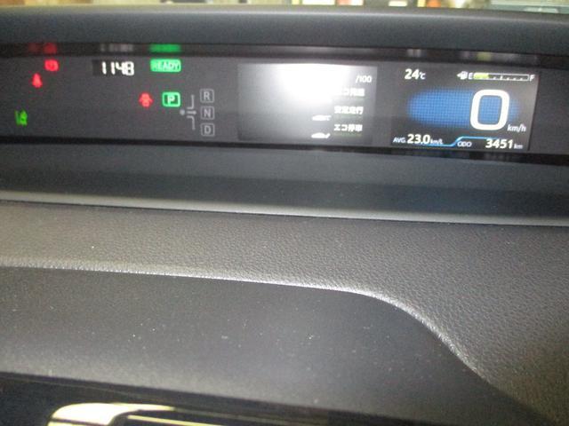 Sツーリングセレクション フルセグTV付きSDナビバックモニター Bluetooth CDDVD再生 ETC スマートキー LEDヘッドライト 純正アルミホイール インテリジェントクリアランスソナー トヨタセーフティーセンス(19枚目)