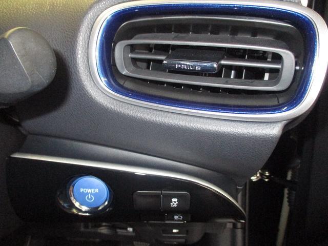 Sツーリングセレクション フルセグTV付きSDナビバックモニター Bluetooth CDDVD再生 ETC スマートキー LEDヘッドライト 純正アルミホイール インテリジェントクリアランスソナー トヨタセーフティーセンス(33枚目)