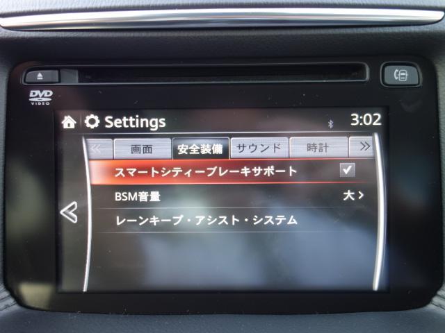 マツダ CX-5 XDプロアクティブ ナビSD ETC バック&サイドカメラ