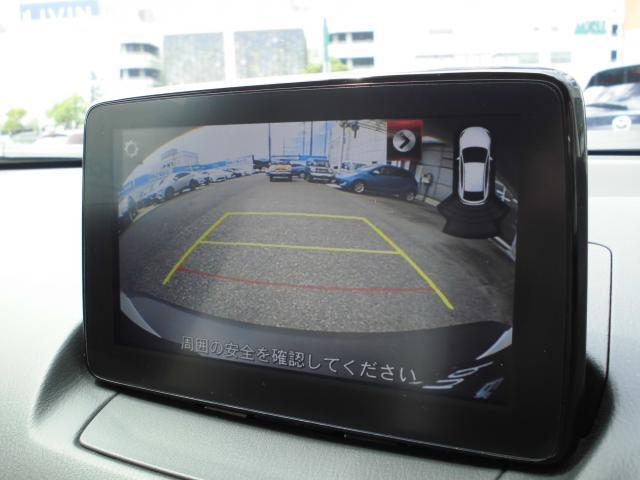マツダ CX-3 XD Lパッケージ ナビSD フルセグ