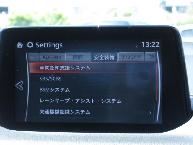 15S プロアクティブ 試乗車アップ ナビSD 360°モニ(9枚目)