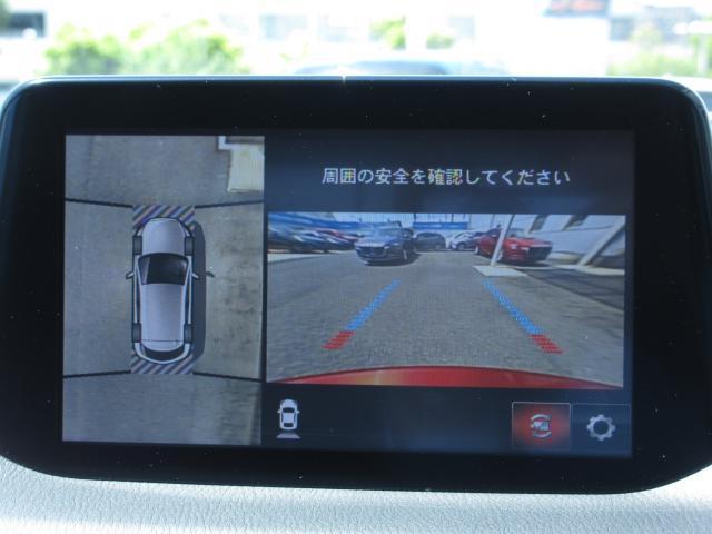 15S プロアクティブ 試乗車アップ ナビSD 360°モニ(10枚目)