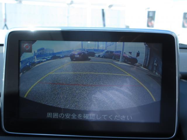 「マツダ」「ロードスター」「オープンカー」「愛知県」の中古車8