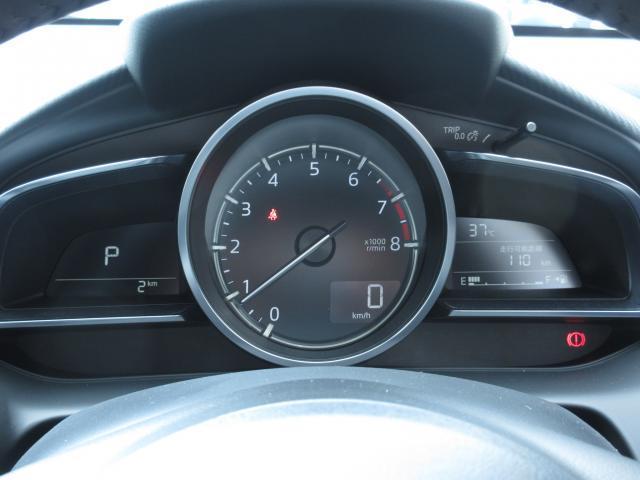 新車保証継承を致します。初年度登録日より3年間6万kmの一般保証(エアコン等)・初年度登録日より5年間10万kmの特別保証(エンジン等)・保証整備はお住まい近くのマツダディーラーで実施可能です。