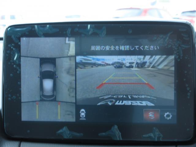 メーカーオプションの360°ビューカメラ搭載です!狭小地の走行や普段の駐車等今まで以上に安全で安心してお車にお乗りいただけます♪後付できない装備です!