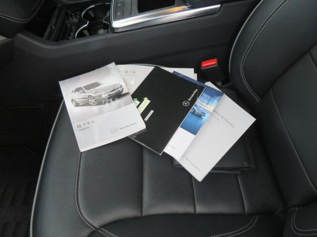 ML350 ブルーテック 4マチック 1オーナー 黒本革パワーシートヒーター ムーンルーフ ウッドパネル キセノンヘッド V6ツインカム直噴ディゼルターボ 7速AT フルタイム4WD インテリキー2(23枚目)
