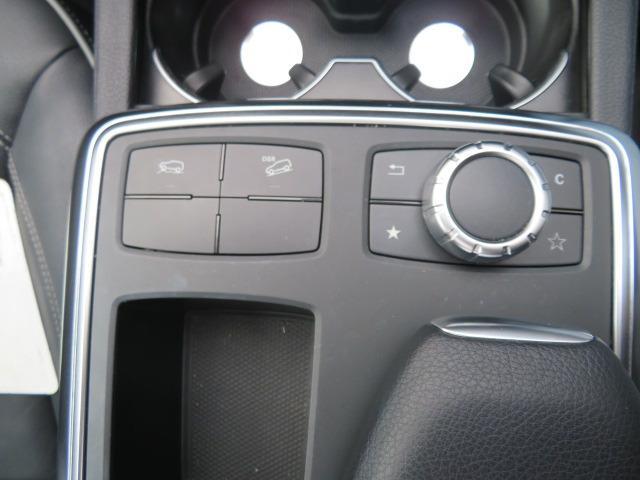 ML350 ブルーテック 4マチック 1オーナー 黒本革パワーシートヒーター ムーンルーフ ウッドパネル キセノンヘッド V6ツインカム直噴ディゼルターボ 7速AT フルタイム4WD インテリキー2(32枚目)