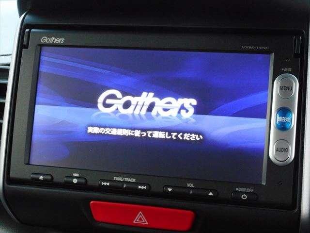 ホンダ N BOX G 純正メモリナビ  両側電動スライドドア ETC