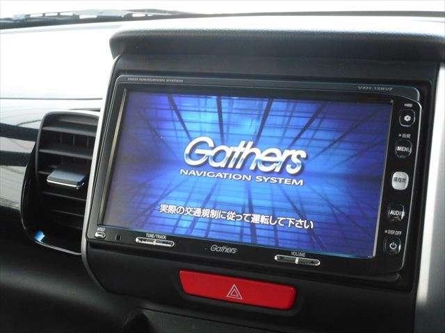 ホンダ N BOXカスタム G SSパッケージ メモリナビ Bカメラ 両側電動スライド
