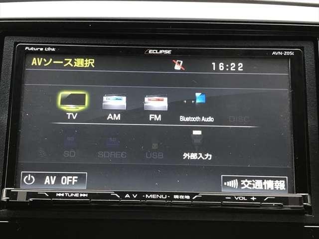 ハイブリッドアブソルート・ホンダセンシング TEIN車高調(10枚目)