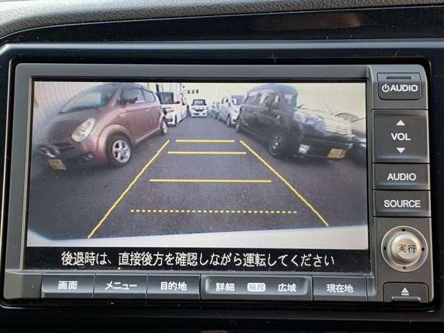 XL インターナビセレクト ホンダ純正ナビ フルセグ 禁煙車(9枚目)